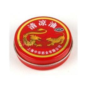 Essential Balm x 3gAlifie Chinezeasca